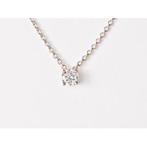 Pendentif Diamant 0,20 Carat G SI 4 griffes bélière invisible Or blanc